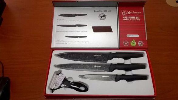 Комплект 3 ножа + керамична белачка в кутия, Bachmayer BM 402, Мраморн