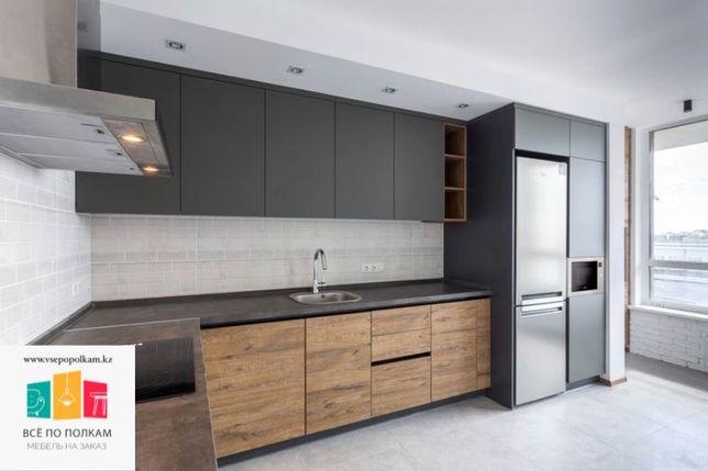 Кухни,Мягкая мебель,Прихожие,Шкафы,Ванные, на заказ!