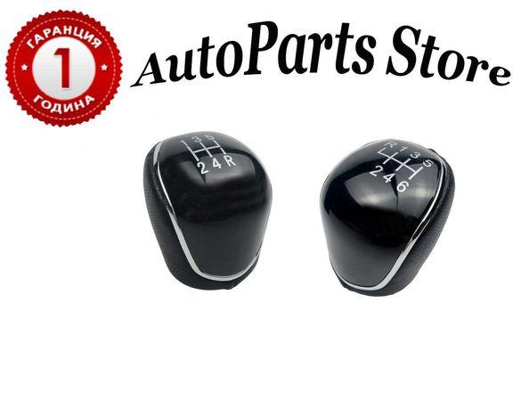 Топка за скоростен лост Ford Mondeo MK4,Focus 2,3,C-Max,S-Max,Kuga