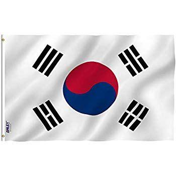 Meditatii Coreeana