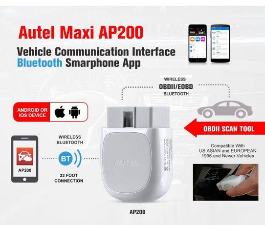 Отключен Bluetooth скенер за диагностика Autel Maxi AP200, Launch