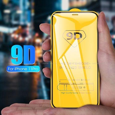 Premium 9D Стъклен Протектор за iPhone 6S 7 8 X XR 11 Pro MAX XS SE 12