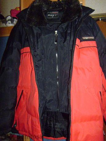 Юношеско яке