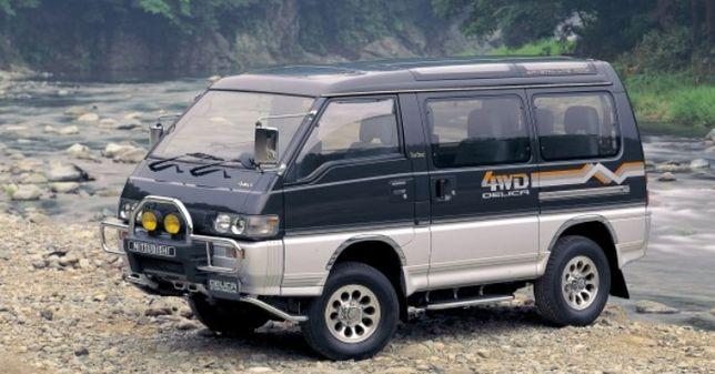 Авторазбор Mitsubishi Delica 1995г Дизель