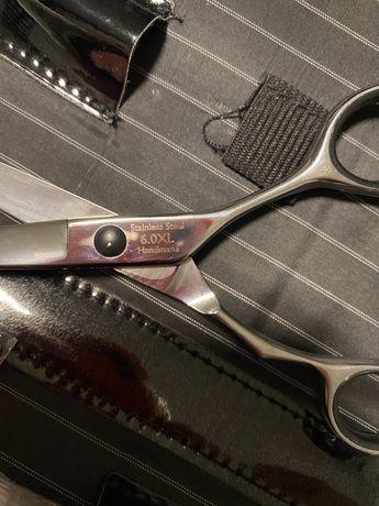 Foarfeca Profesionala de tuns