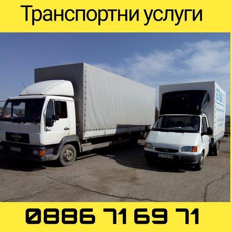 Транспортни услуги с бордови камион с падащ борд. Превоз на товари.