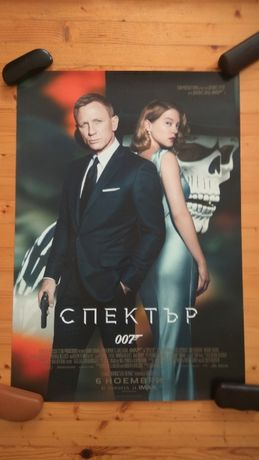 Star Wars ,James Bond 007 филмов афиш