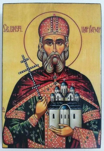 Икона на Свети Цар Лазар ikona Sveti Car Lazar гр. Пловдив - image 1