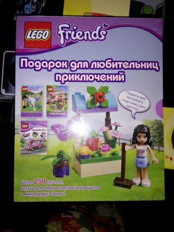 Lego Friends подарочный набор лего - для девочек