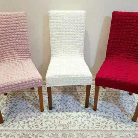Столовки за трапезни столове