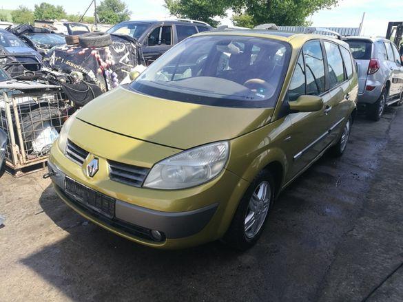 Продавам Рено Меган Гранд Сценик 1.9 DCI Renault Megane Grand Scenic н