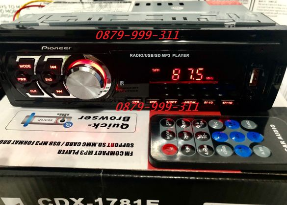 Pioneer музика за кола fm radio USB MP3 касетофон авторадио bluetooth