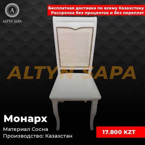 "Стулья ""МОНАРХ"" со склада по низкой цене"