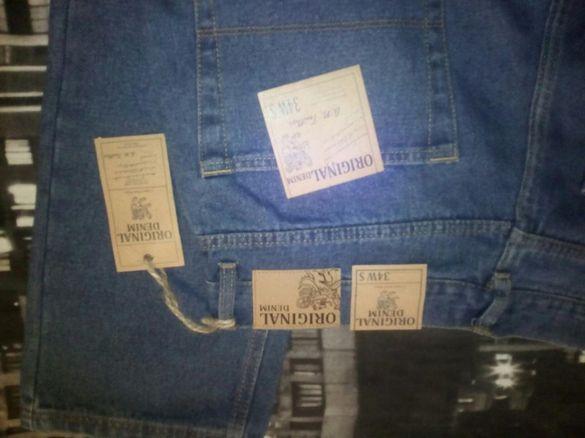 Продават се дънки