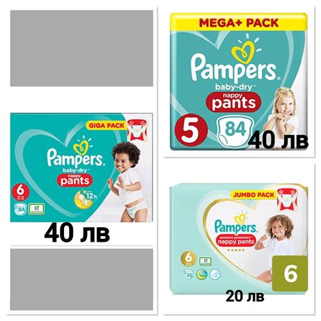 Pampers baby dry , Pampers Pants (Гащички), мокри кърпички Pampers