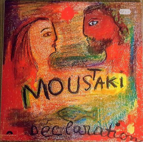 Плочи на Georges Moustaki (NM or M)