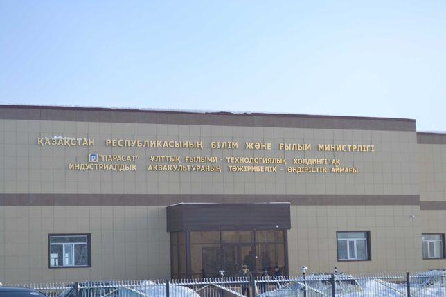 Здание селекционно-опытно промышленного участка инкубации выращиванию