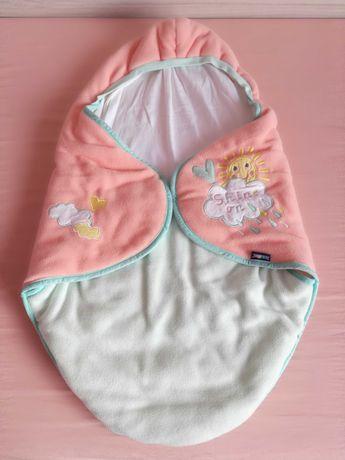 Бебешко чувалче-2 броя