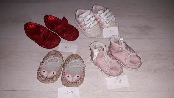 """НОВИ Бебешки обувки ! Обувки """" Колев и Колев """" Маратонки """" Adidas """""""