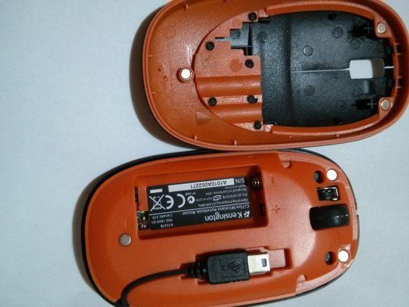 Безжична и с кабел едновременно мишка марка*Kensington*