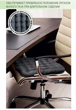 Сиденье из гречневой лузги от Faberlic