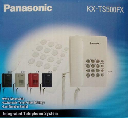 Стационарни телефони на достъпни цени