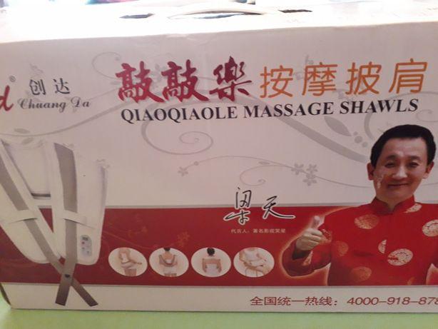 Продается отличный электро-массажер. Эффективен при шейном, остехонд.