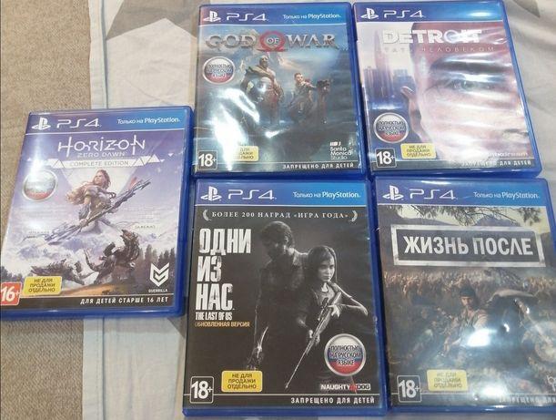 Обмен дисков PS 4