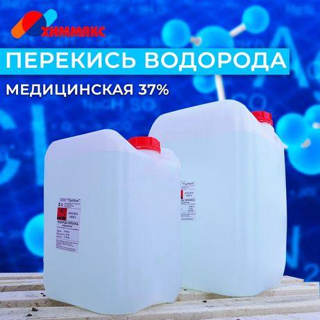 Перекись водорода для бассейна 37% мед.