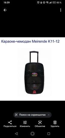 Портативная колонка караоке-чемодан