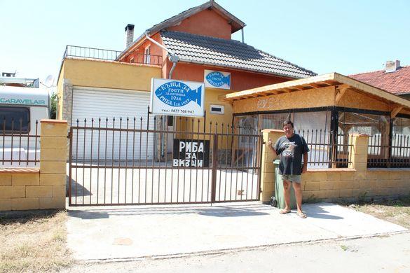 Къща за гости рибката