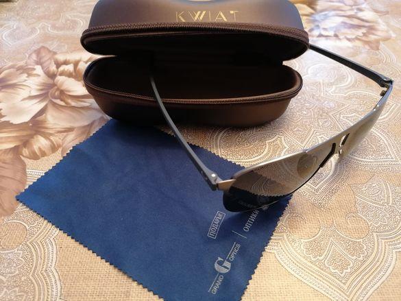 Нови слънчеви очила