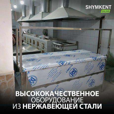 Производственные столы стелажи полки мойки из нержавеющей стали
