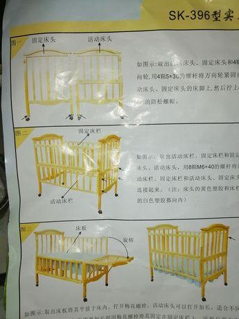 Срочно продам Детскую кровать