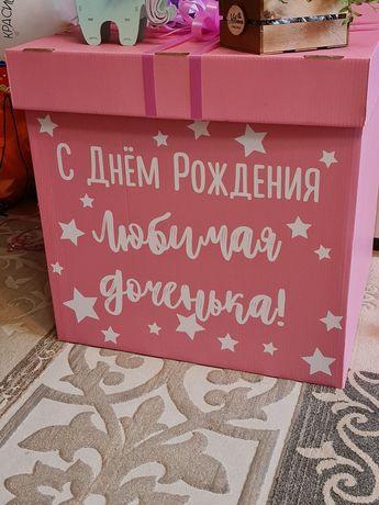 Продам коробку для шаров