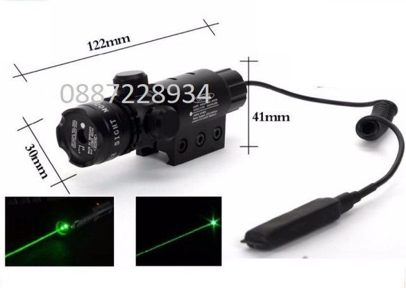 Фенер - Зелен лазерен прицел