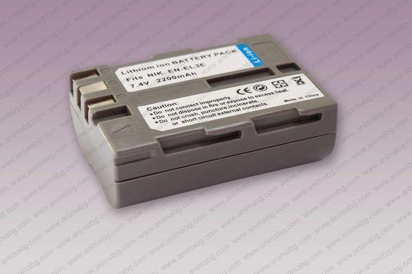 ANIMABG Батерия модел EN-EL3E за Nikon D100 D200 D300 D300s D50 D70