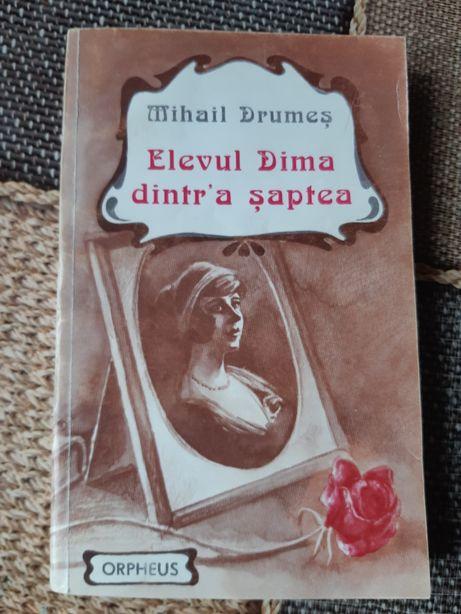 Elevul Dima dintr'a șaptea