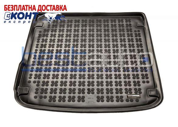 Гумена стелка за багажник за Audi A4 комби / Ауди А4 (след 2015)