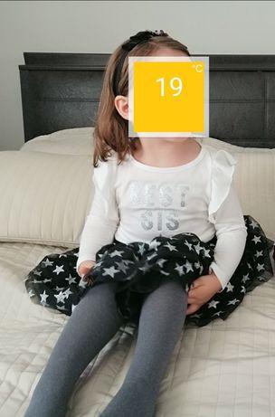 Compleu fustita&bluza H&M, măr 98/104