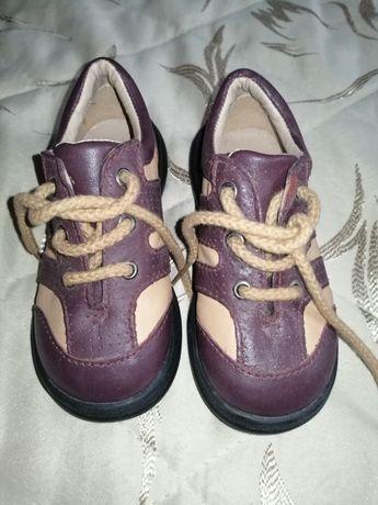 Papuci de copii din piele