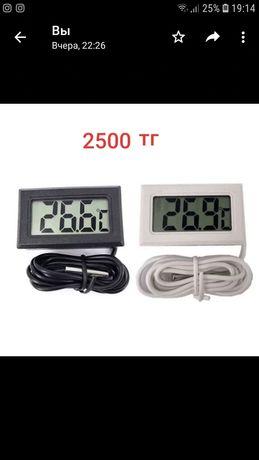 Продам термометр для измерения температуры