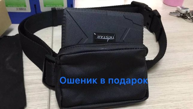 Жылқыға арналған GPS/ ОШЕНИК В ПОДАРОК