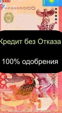 Ha хоpoшиx уcловияx деньги неcиe в Кaзахcтaнe