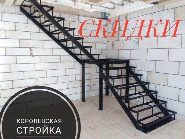 Решетки/Перила/Лестницы ОГРОМНЫЕ СКИДКИ