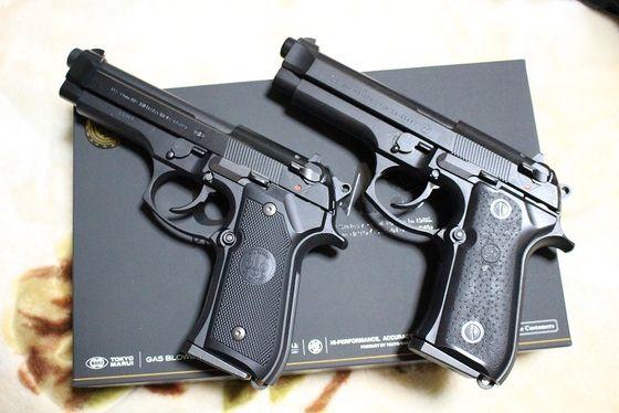 PISTOL PUTERNIC Airsoft Modificat Aer Comprimat Co2gaz Beretta M9 4.1J