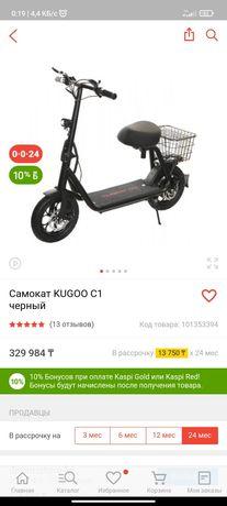 Kugoo C1 электросамокат