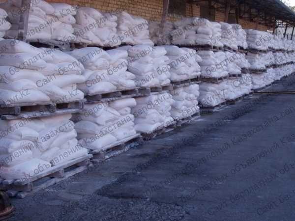Продам сахар песок оптом и розница доставка.