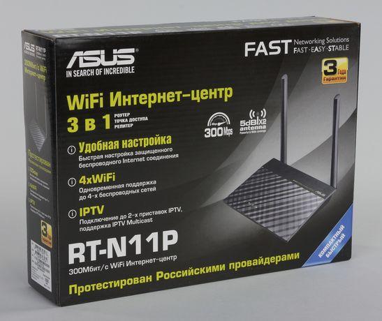 Роутер - интернет - центр ASUS RT-N11P 300 Мбит/с (Новый)