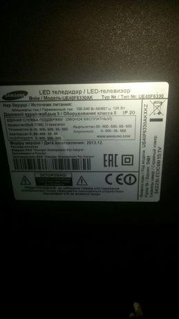 Телевизор Samsung 108см СМАРТ тв 3D в комплекте очки 2 шт
